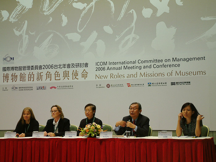 Fact Finding Mission into Museums, British Council, Taipei
